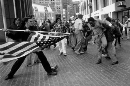 flag stabbing